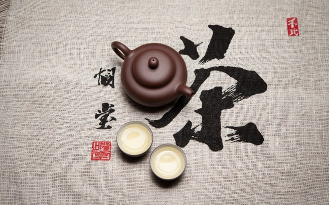 7024712-tea-bowls-characters-cloth.jpg